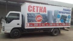 Перевозки грузов внутренние