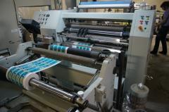 Печать флексографическая на гибкой упаковке