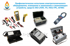 Preventive test of the electrotechnical equipmen