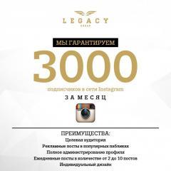 SMM & SEO продвижение Ташкент