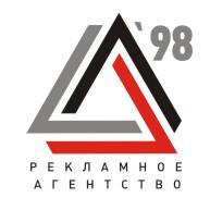 Реклама в Ташкенте и на всей территории