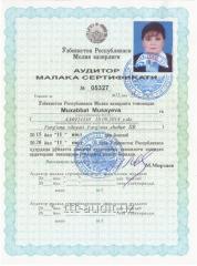 Мусаева Мухаббат