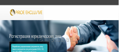 Открытие и регистрация фирм и компаний