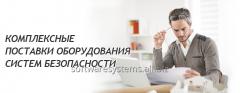 Установка контроля доступа СКУД