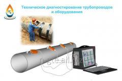 Техническое диагностирование трубопроводов и