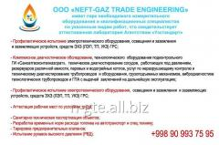 Diagnostics technical systems of gas supply