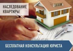 Помощь в оформлении сделок купли-продажи, дарения, наследства