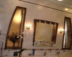 Design of interior