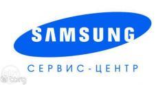 Ремонт и обслуживание кондиционеров!Сервис-центр Samsung.