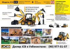 В ЛИЗИНГ Экскаватор-погрузчик 1CXT