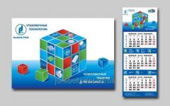 Manual packaging of calendars