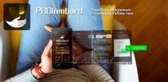 Разработка мобильных приложений  PRO lombard