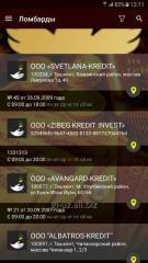 Мобильное приложение PRO lombard
