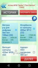 Разработка Мобильных приложений  для  аптек Дистрибьютор