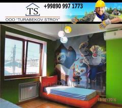 Repair of children's room