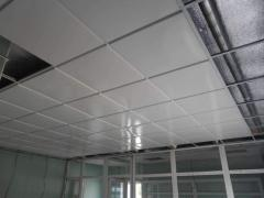 Installation of ceilings