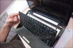 Ремонт ноутбука любой сложности.
