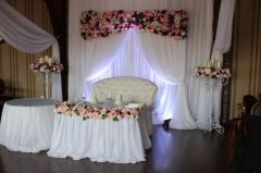 Оформление Вашей Свадьбы