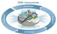 Полноценное внедрение технологии BIM
