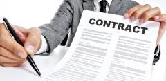 Заключение контракта и закупка товара