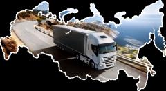 Транспортировка до таможни назначения Узбекистан