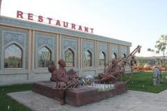 Ресторан KarvonSaroy