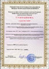 Заполнение формы 7 Паспорта лаборатории