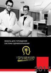 Изготовление медицинской фурнитуры и кроватей