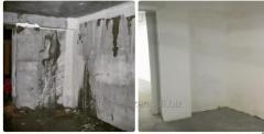 Служба спасения бетона. Услуги по Гидроизоляции. Гидроизоляция под ключ с гарантии 100%
