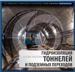Услуги по Гидроизоляции. Гидроизоляция под ключ с гарантии.. служба спасения бетона