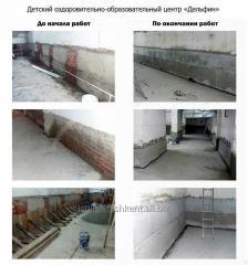 Служба спасения бетон. Услуги по Гидроизоляции. от воды спасем бетон.  Гидроизоляция под ключ с гарантии 100%