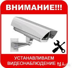Производство систем видео наблюдения в Узбекистане