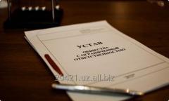 Сертификация строительных материалов в Узбекистане