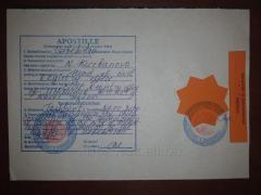 Апостиль, консульская легализация, документы ЗАГС, МВД из Узбекистана
