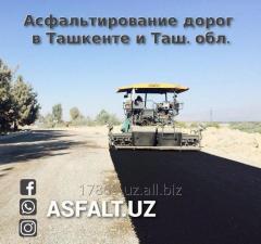 Асфальтирование, ремонт дорог в Ташкенте и Таш.обл.