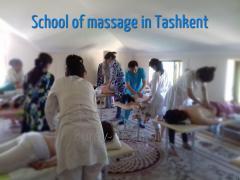 Курсы массажа (лечебный, оздоровительный массаж)
