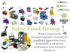 Профессиональное оборудование и инвентарь для клининга, производства компании  IPC (Италия).