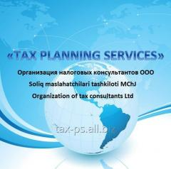 Услуги по налоговому и финансовому консультированию