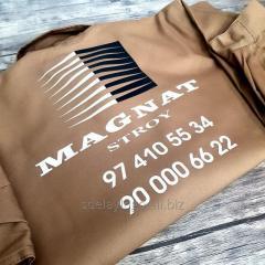 Печаль логотипов на спец одежде