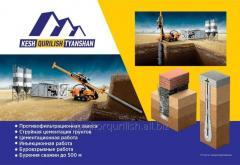 гидротехнические сооружения, реконструкция и строительство