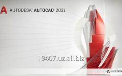 Лицензионный курс Autodesk AutoCAD