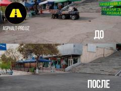 Асфальтирование в Ташкенте. Капитальный ремонт и Асфальтирование на Высшем Уровне