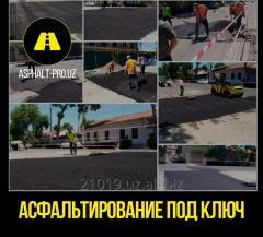Асфальтирование дорожных покрытий в Ташкенте. Высший сорт асфальта для любых территорий