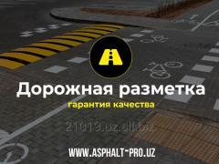 Дорожная разметка | Нанесение дорожной разметки в Ташкенте