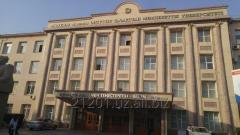 Южно - Казахстанский университет имени М. Ауэзова Казахстан, Шымкент