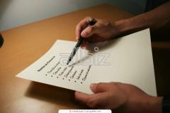 Оформление предварительных деклараций