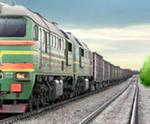 Страхование железнодорожного транспорта
