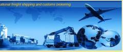 Услуги транспортных и экспедиторских агентств
