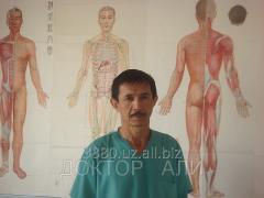 Массаж лечебный доктор Али