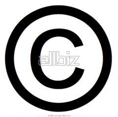 Предоставление авторских прав